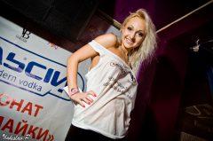 Конкурс лучшей мокрой майки в «Vodka Bar» от водки «Цельсій»