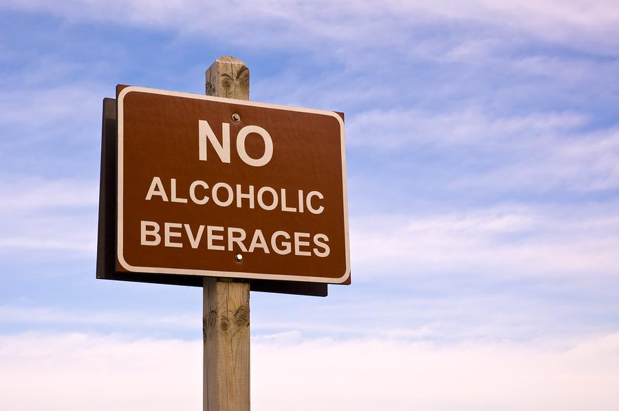 Фото: Алкоголь в исламе. Отношение мусульман к спиртному.