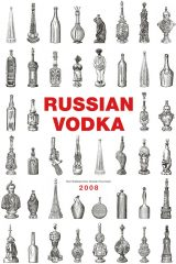 Календарь Russian vodka 2008.