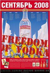 Календарь Russian vodka 2008. Сентябрь.