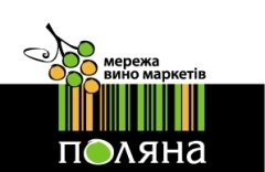 Фото: Поляна - сеть виномаркетов