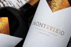 Фото: Аргентинское вино «Bodega Monteviejo».