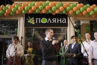 Фото: открытие виномаркета ПОЛЯНА в Житомире