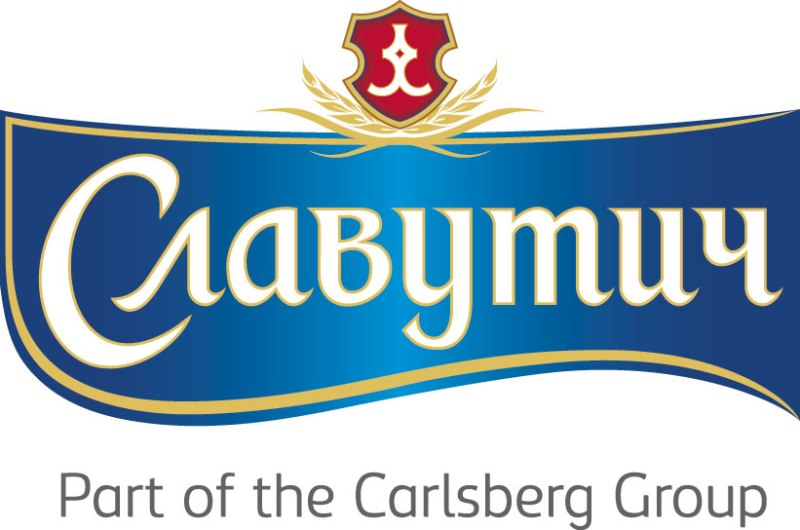 Фото: логотип Славутич, Carlsberg Group