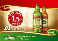 Фото: пиво Львовское в ПЭТ упаковке
