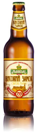 Фото: пиво «Львовское Высокий Замок»