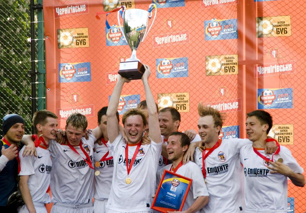 Фото: победители кубка болельщиков