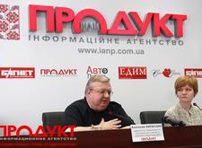 Фото: он-лайн конференция ИА `Наш продукт`