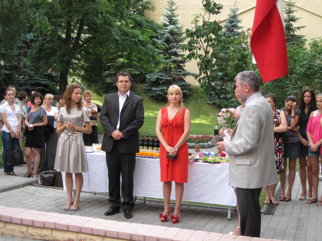 Фото: открытие нового офиса Чешского центра