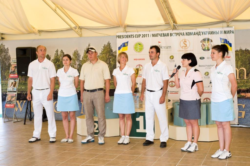 Фото: международный гольф-турнир Presidents Cup 2011