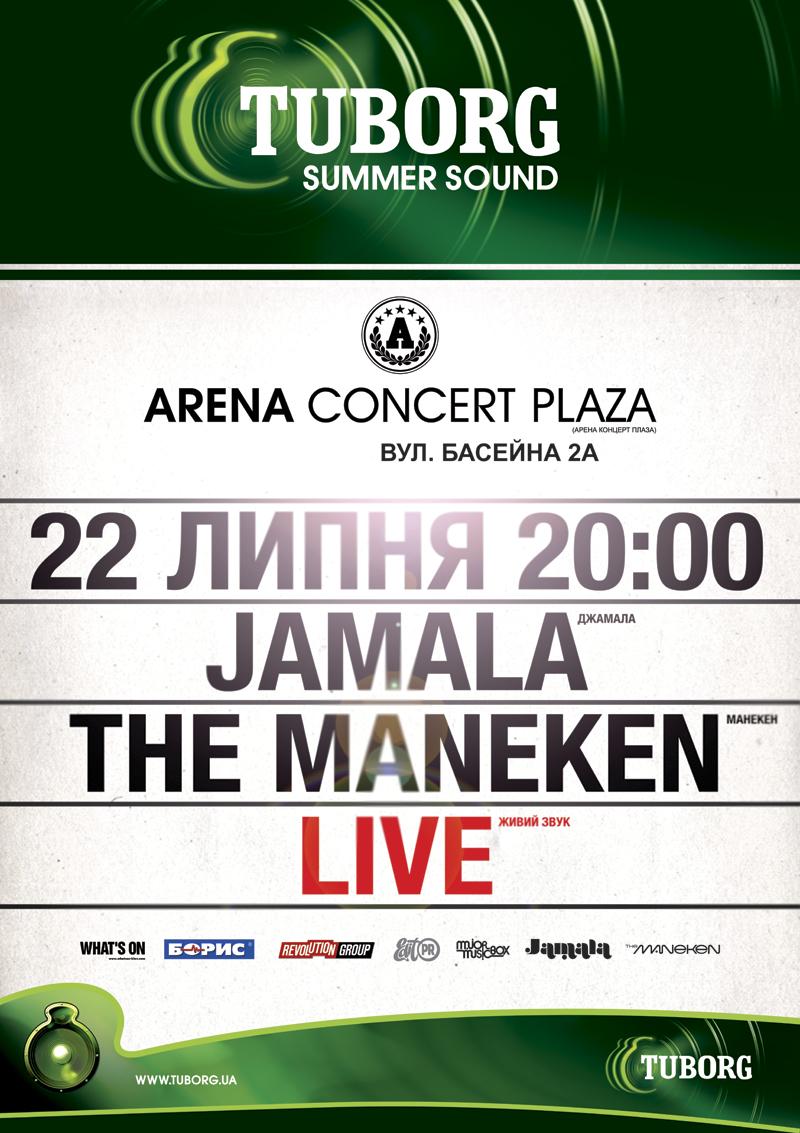 Фото: Tuborg представляет: совместный концерт Джамалы и The Maneken