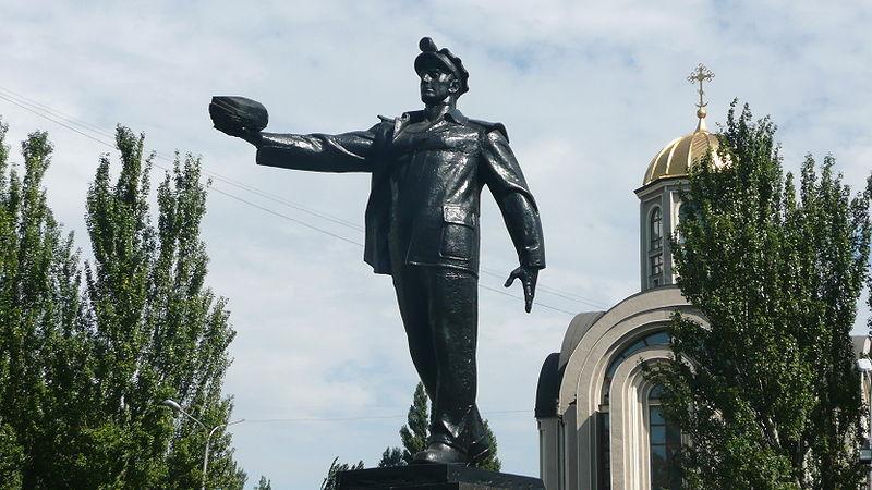 Фото: Донецк отпраздновал День независимости Украины, День шахтера и День города