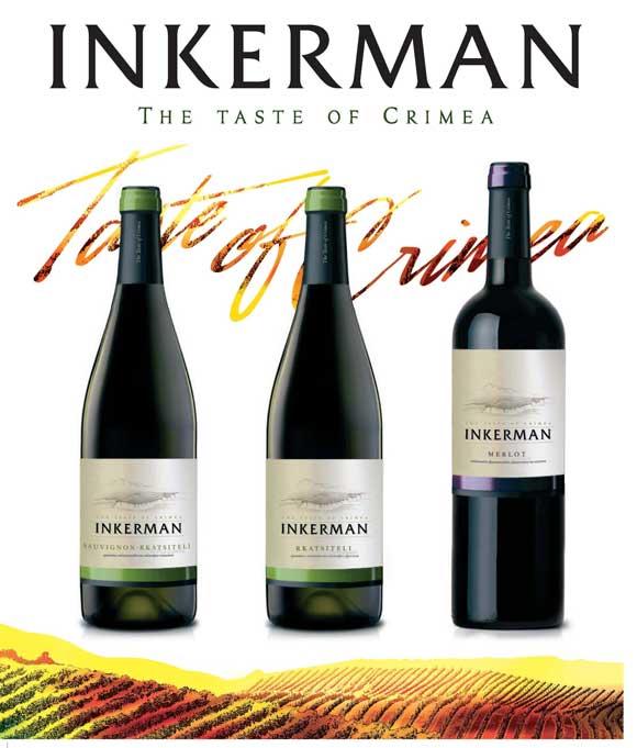 Фото: ELEGANT - новая серия вин от INKERMAN