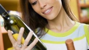 Фото: Как правильно выбрать вино
