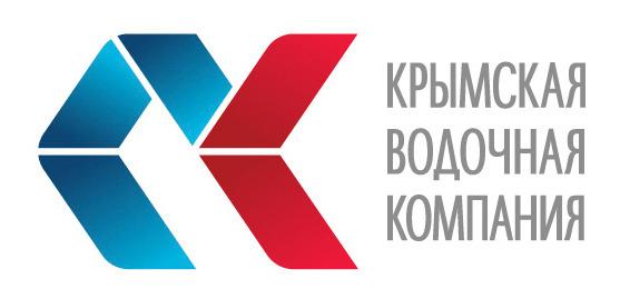 Фото: логотип «Крымская водочная компания»