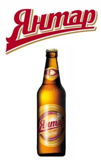 Фото: пиво `Янтар`