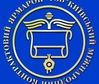 Фото: Логотип «Киевский международный контрактовый ярмарок».