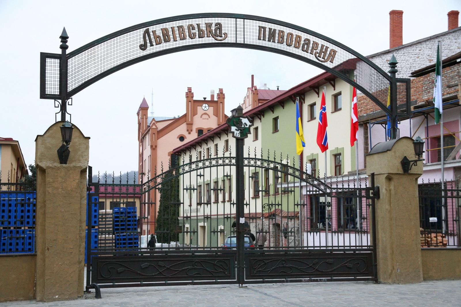 Фото: Львівська пивоварня (Львовская пивоварня)
