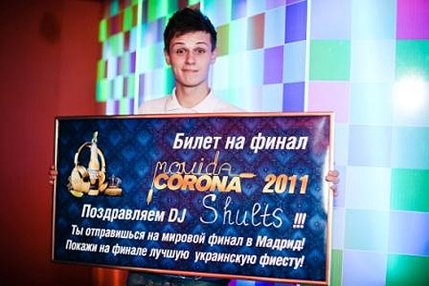 Фото: В финале «Movida Corona» в Испании Украину представит dj Shults из Запорожья