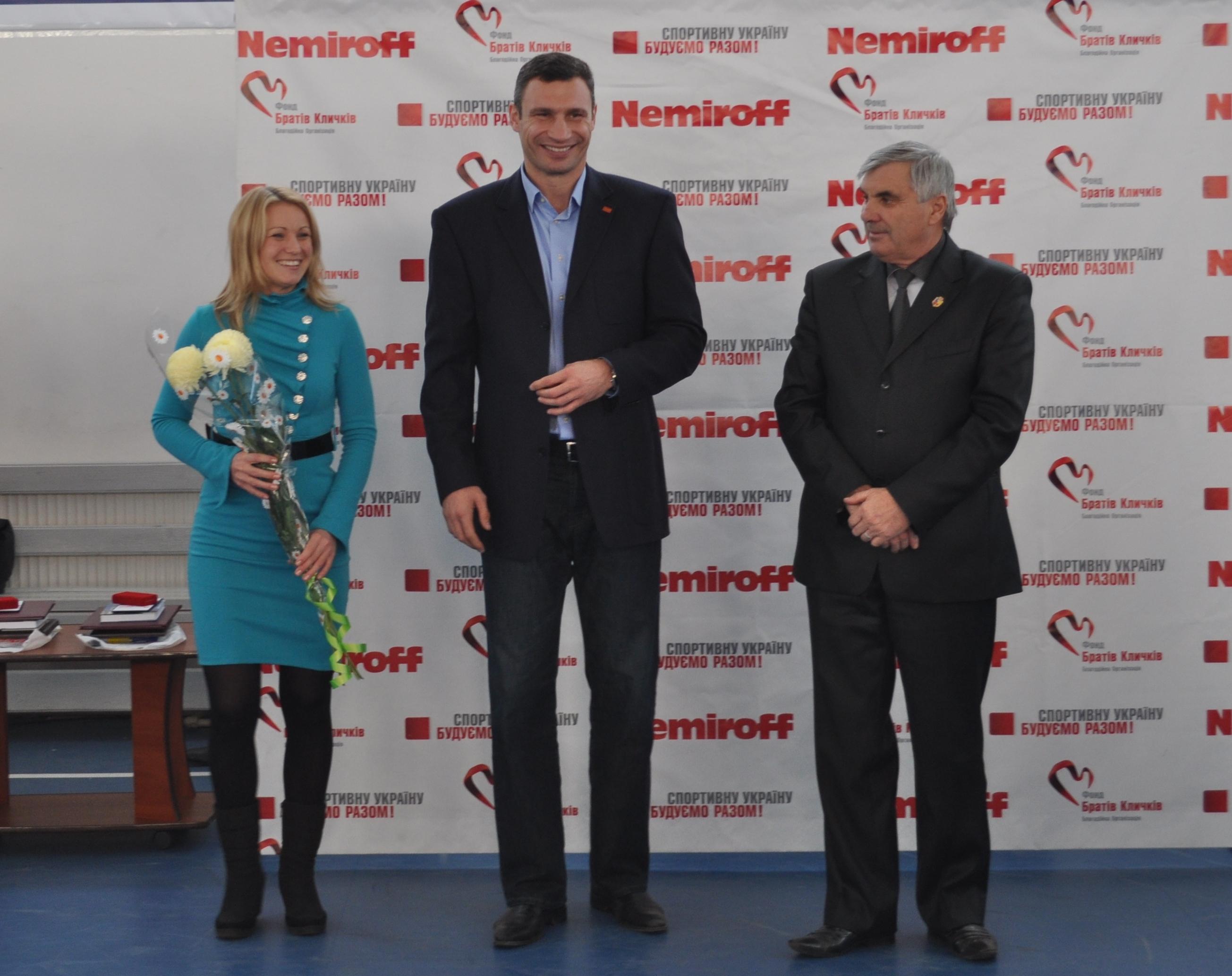Фото: Херсонщина приєдналась до програми «Спортивну Україну будуємо разом!»