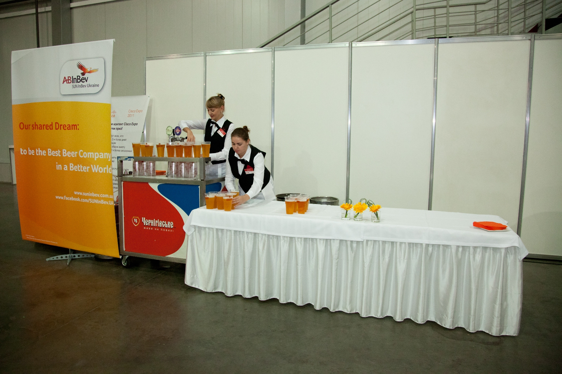 Фото: «САН ИнБев Украина» поддержала «Cisco Expo-2011»