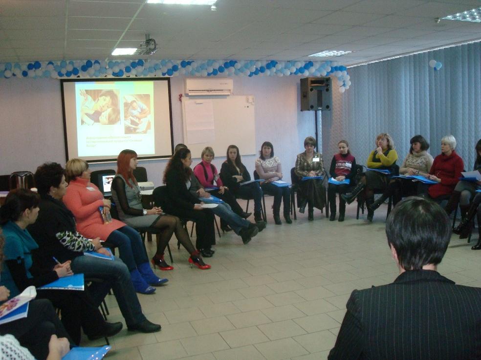 Фото: «Семейный разговор» о детском алкоголизме (семинар в Алуште)