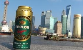 Фото: Пиво от «Оболони» появилось в торговых сетях Китая