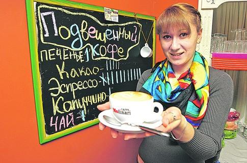 Фото: «Подвешенный кофе» в столичном кафе.