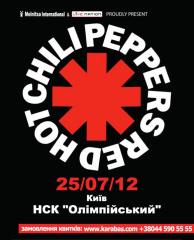 Фото: «Red Hot Chili Peppers» на «Tuborg Greenfest»