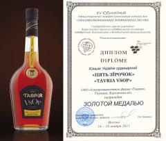 Фото: Коньяк «Таврія VSOP» получил золото в Москве.