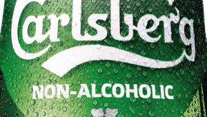 Фото: Безалкогольный «Carlsberg» специально для ЕВРО 2012.