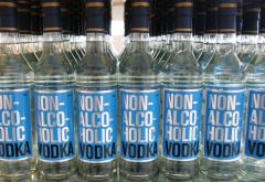Фото: Безалкогольная водка (Non-alcoholic Vodka).
