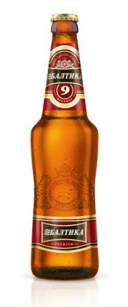 Фото: Новый дизайн бутылки пива «Балтика №9 Крепкое».