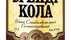 Фото: Новый дизайн классических коктейлей от «Оболони».