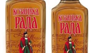 Фото: «Козацька Рада» Перцева» появилась в торговых сетях Украины.