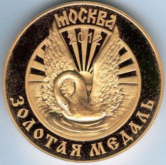 Фото: Три золотых медали и звезда «Продэкспо-2012» у таврийских коньяков.
