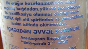 Фото: Перед употреблением… раздеться (Soyunun — Soyudun).