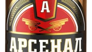 Фото: «Арсенал Крепкое» меняет фокус позиционирования.