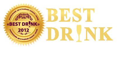 Фото: Логотип Третьего Международного дегустационного конкурса напитков «BEST DRINK' 2012».