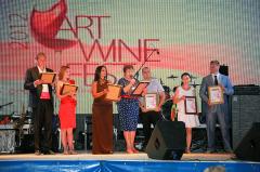 Фото: Завершился первый международный винный фестиваль «ART WINE FEST 2012».