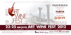 Фото: «Art Wine Fest 2012»