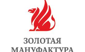Фото: Логотип компании «Золотая мануфактура».