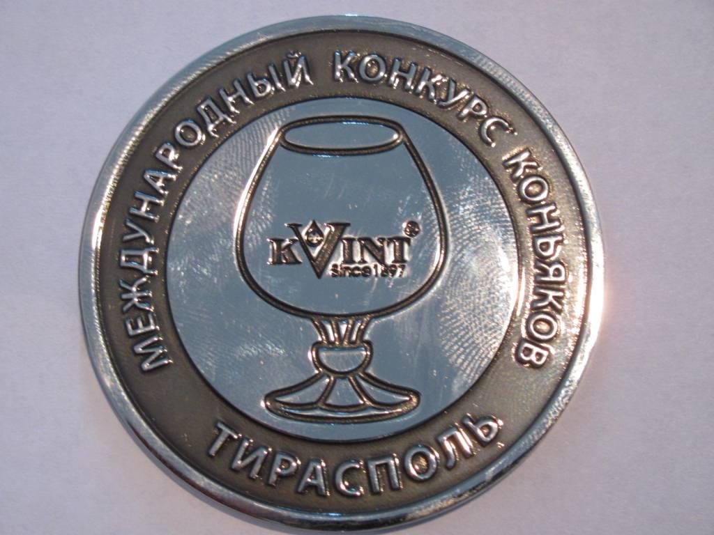 Фото: 5 медалей у Таврийских коньяков на IV Международном конкурсе коньяков «KVINT 2012».