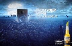 Фото: «Corona Extra» приглашает на битву ди-джеев «Movida Corona».
