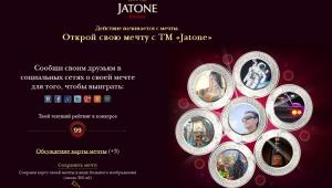 Фото: Открой свою мечту с «Jatone».