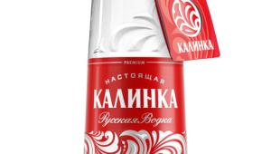 Фото: Обновленная водка «Калинка».