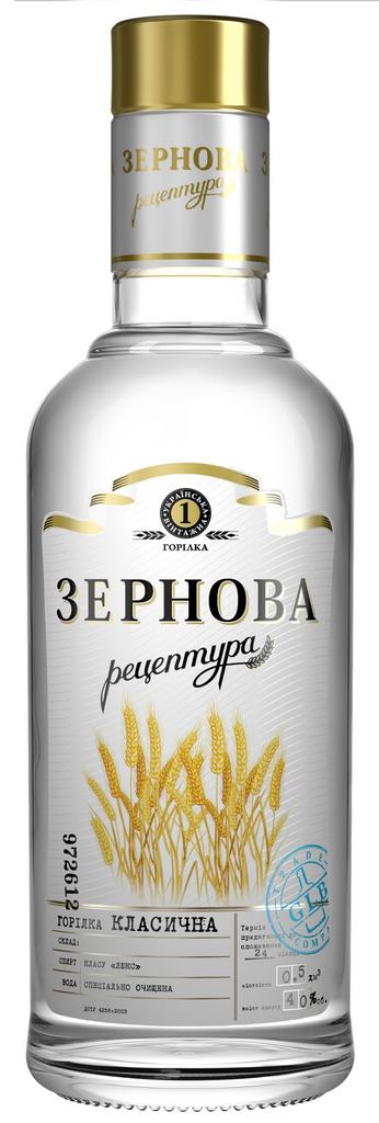 Фото: «Зерновая рецептура» — первая украинская винтажная водка.