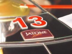 Фото: «Что? Где? Когда?» с коньяком «Jatone» на 1+1.