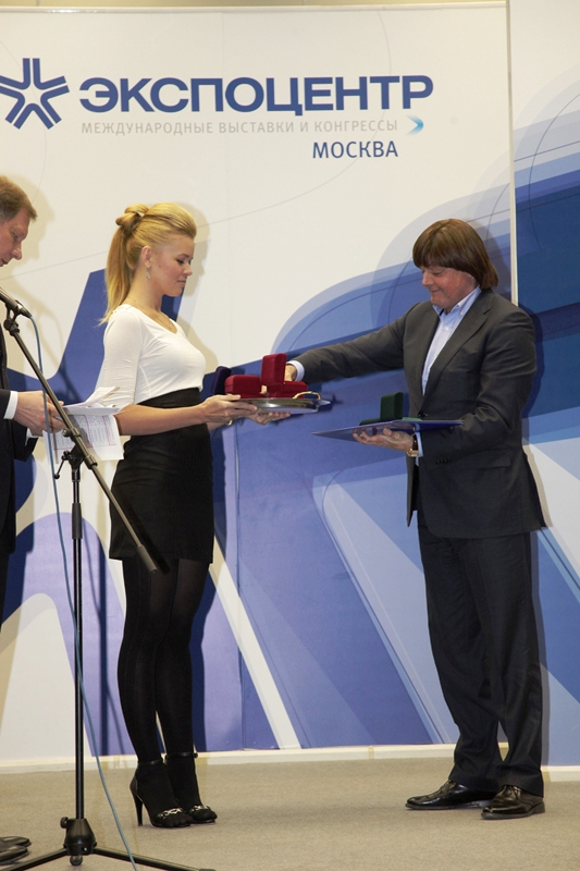 Фото: Вручение наград выставки «ПРОДЭКСПО-2013».