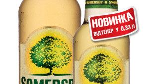 Фото: Cидр ТМ «Somersby» теперь в компактной бутылке.